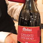 ノビアノビオ - 赤ワイン