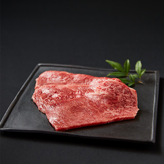 【厳選した和牛】市場に出回ることが少ない希少な牝肉を使用。