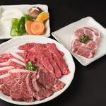 焼肉 大香園 - 料理写真: