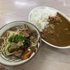 新垣食堂 - 料理写真: