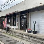 新垣食堂 -