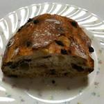 コパン - 料理写真:チョコとオレンジのカンパーニュ(ハーフサイズ)