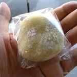 恵比寿屋 - 料理写真:きび大福