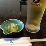 和食あおやま - 生ビールと茄子のお浸し