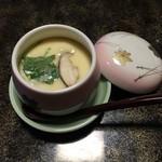 和食あおやま - あおやま御膳の茶碗蒸し