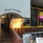 東銀座のタイ国屋台食堂 ソイナナ - 2階がお店です