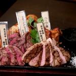 肉とチーズ 川崎肉バル樽屋 -