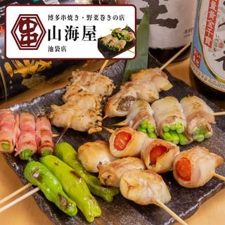 ●博多名物●毎日手作りで串打ちをする「野菜巻き串」は必食!