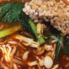 七宝 麻辣湯 - 料理写真:トッピング4種(野菜三種と納豆)を全て載せたところ  ¥850  スープは唐辛子感が全面に。黒酢を足してサンラータンぽくすると美味。