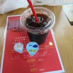 ペンギン - アイスコーヒー
