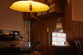 TUBO CAFE -