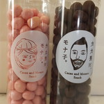 カカ男とモナ子 - 2種類の米チョコ 518円(税込)【2016年5月】