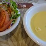 すてーき家 CAESAR - 料理写真:ステーキセットのスープとサラダ