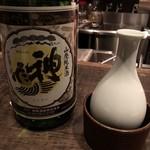 くら川 - 神亀