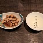 くら川 - 大豆