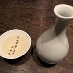 くら川 - 純米の神様のお猪口
