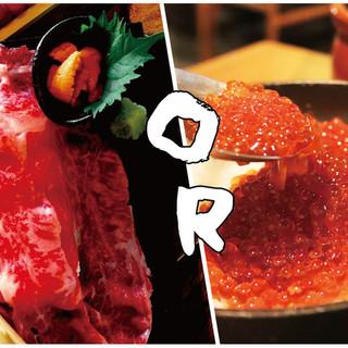 忘年会予約開始しました!今年は炙り肉寿司・いくら飯!