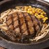 イクスピアリ・キッチン ロッキーズ - 料理写真:ロッキーズビーフハンバーグ 和風おろし 1123円。