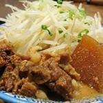 ラーメン燈郎 - 牛スジ味噌ラーメン 930円