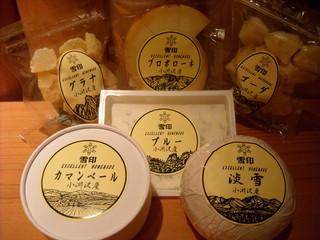 レストラン ワイワイ - 小淵沢地区でしか販売されていないチーズが入荷!