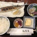 和楽庵 はなれ - さんま塩焼きとお刺身定食1000円。 ご飯、お味噌汁、お漬物、サンマ、お刺身、玉子焼きがセットになっています。