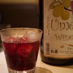 kiwa - ワインベースの梅酒