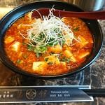 96194712 - 火祭り参加者必須メニュー(炎のマーラー麺)