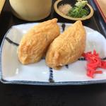 やなぎ屋 - 稲荷寿司の不倫カップル