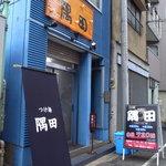 隅田 - 外観