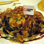 MANDINKA DINING - 特製お好み焼き