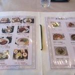 阿蘇リゾート グランヴィリオホテルゴルフ場 - メニューの中から私は大好きな「ざる蕎麦定食」を注文してみました。