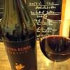 Ashetto - ドリンク写真:赤ワイン