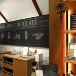 ダンデライオン・チョコレート - 店内。