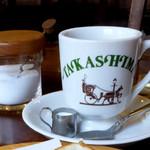 たかしまコーヒー店 - レギュラーコーヒー450円