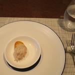 レストラン ツジ - 食前の一皿
