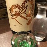 たべよし - ドリンク写真: