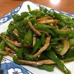 台湾料理 四季紅 -