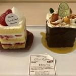 シャンドワゾー - クレームフレッシュフレーズ¥417(外税) トロワショコラ¥482(外税)