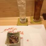 Sushiurayama - ボラのヘソ