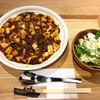 かくしか食堂 - 料理写真:シビれるシビレ麺