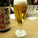 住吉酒販 - 蔵出し限定ビール