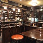 珈琲館 茶考 - 店内