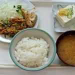 大浦食堂 -