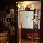 日本酒セルフ飲み放題 サケラバ - エントランス
