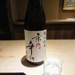 96217552 - 最初の冷酒は京都の招徳特別純米京乃辛口