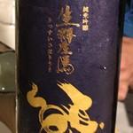 日本酒セルフ飲み放題 サケラバ -