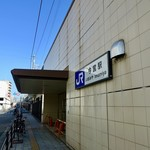 釜揚うどん一紀 - [2018/10]JR大阪環状線・今宮駅