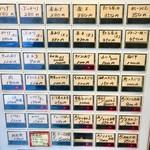 96218533 - [2018/10]うどん 讃く