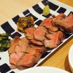 gyuutanyakitodategohandatenariya - 極厚切りトロ牛タン焼き定食(9カット)