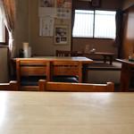 シャコ丼の店 -